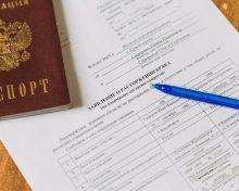 Как подать заявление и получить развод через загс