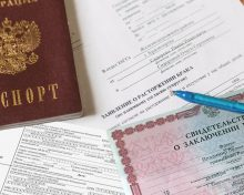 Госпошлина при разводе в России в 2021 году: размер, порядок уплаты, срок действия