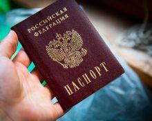Как развестись без документов: без паспорта, без свидетельства о браке