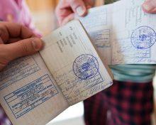 Где поставить печать о расторжении брака в паспорт