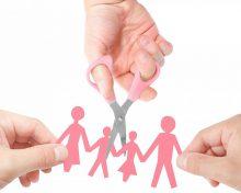 Особенности расторжения брака многодетных семей