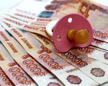 С каких доходов, начислений и выплат удерживаются алименты на ребенка