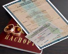 Как подтвердить девичью фамилию после расторжения брака — порядок, необходимые документыы,госпошлина