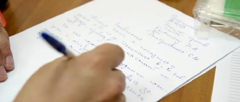 Подача заявления на алименты
