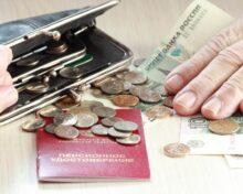 Как платятся алименты с пенсии: расчет, порядок взыскания