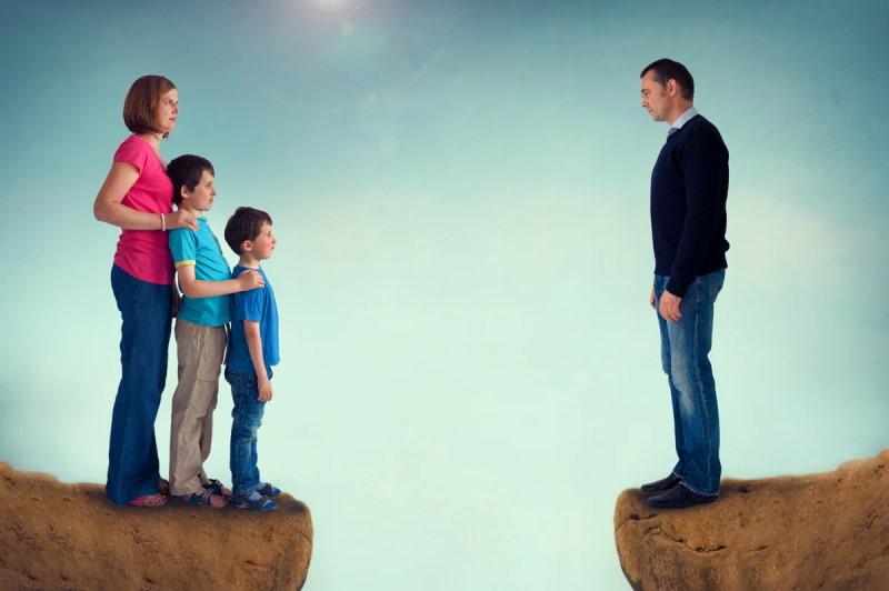 Неполноценная семья