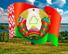 Развод в Беларуси: правила и особенности процедуры