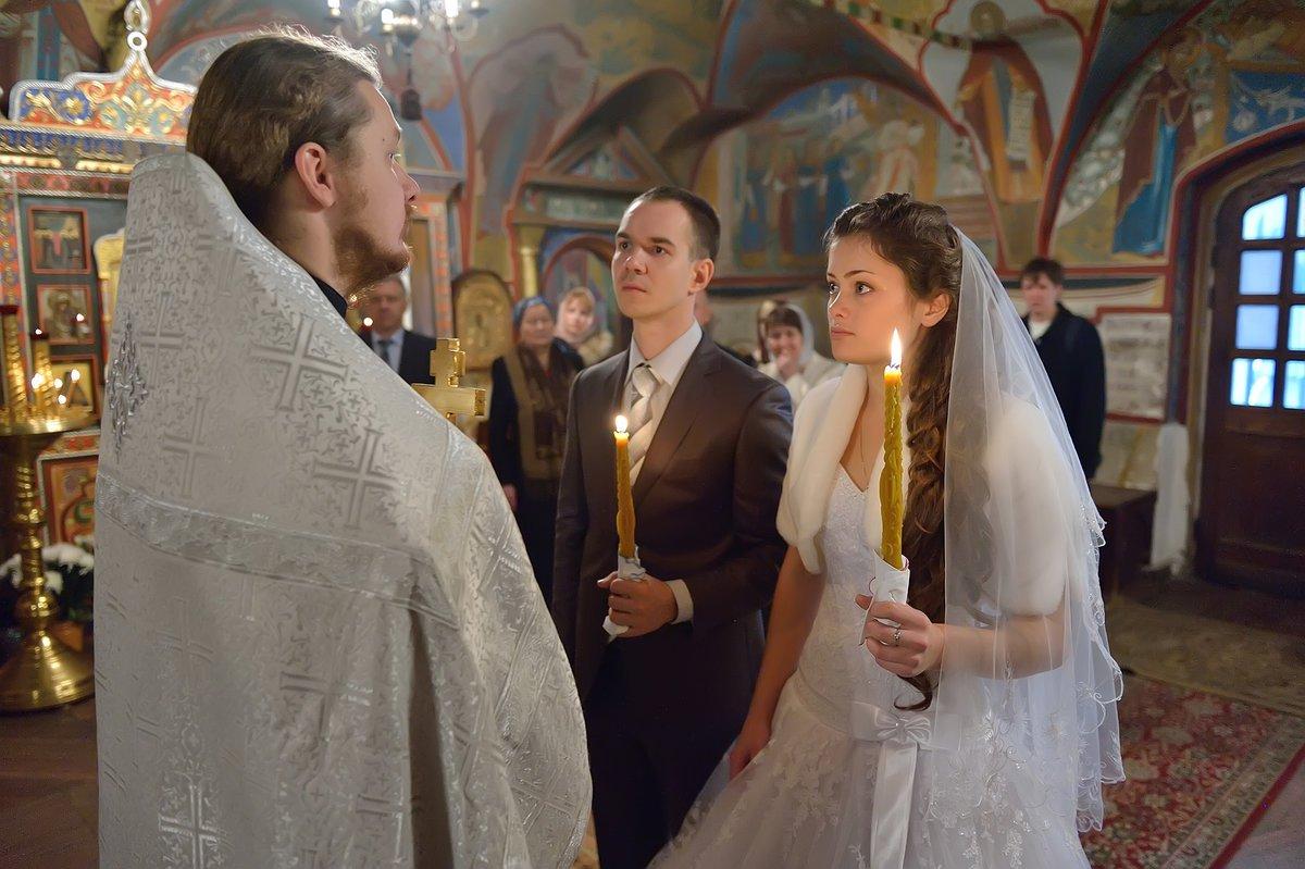 Третье венчание