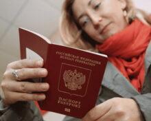 Как поменять фамилию в паспорте после развода: все доступные способы, перечень необходимых документов и размер госпошлины в 2021 году